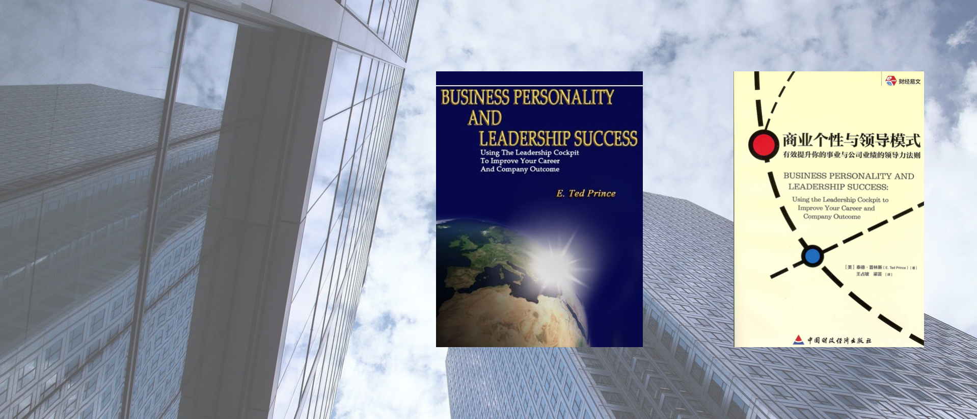 Business Personality and Leadership SuccessBusiness outcomes predicted from behavior